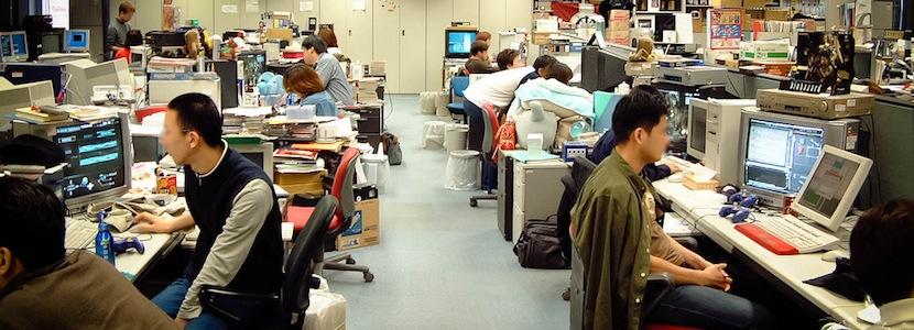 Japans kantoorwerk