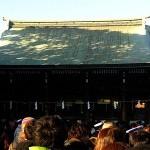 Oud en Nieuw in Japan