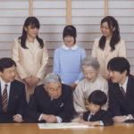 Japanse keizerlijk hof