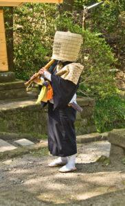 Komusō