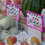 Japans fruit