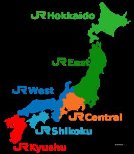 Japanse spoorlijnen