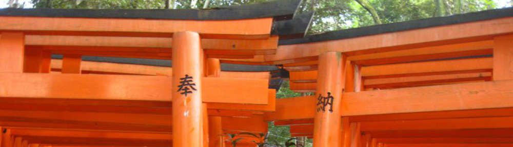 Katern: Japan