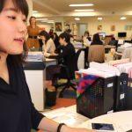 salarywoman