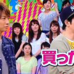 Japanse televisie