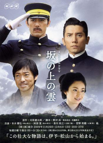 Japanse televisieseries